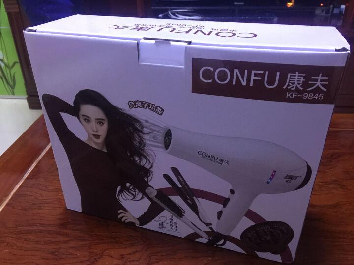 康夫(Kangfu)电吹风机家用 KF-9845 2200W负离子快速干发专业吹风筒(卷发梳美发礼品套装) 晒单图