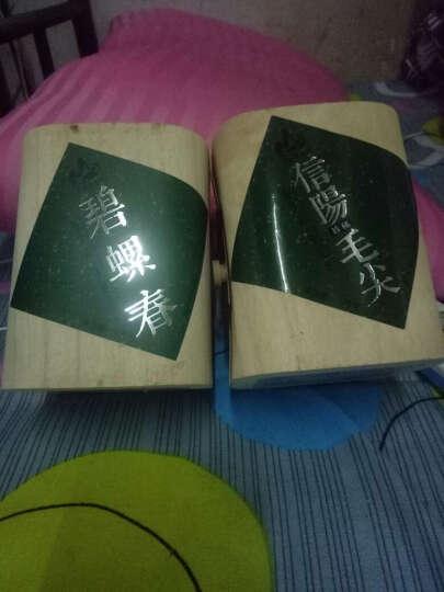 茗山生态茶叶 环保木盒 明前新绿茶 信阳珍稀毛尖 1盒毛尖+送1盒碧螺春 晒单图