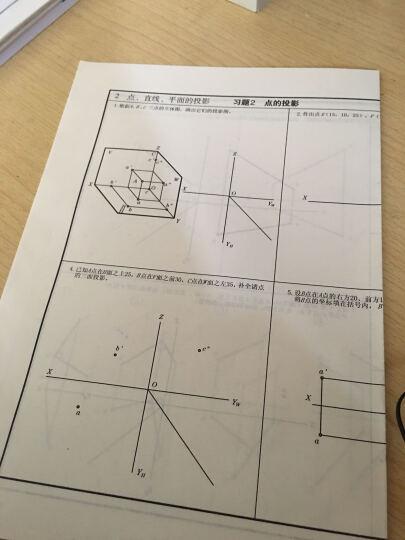 画法几何及土木工程制图习题集(第3版)/新世纪土木工程专业系列教材 晒单图