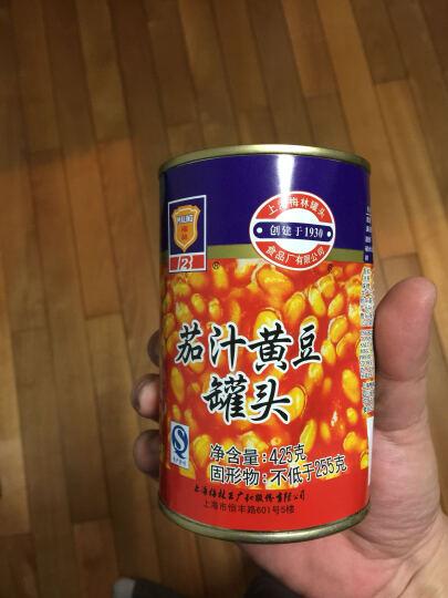 梅林香焖茄汁黄豆罐头425g*3罐装酥软黄豆茄汁罐头上海特产 晒单图