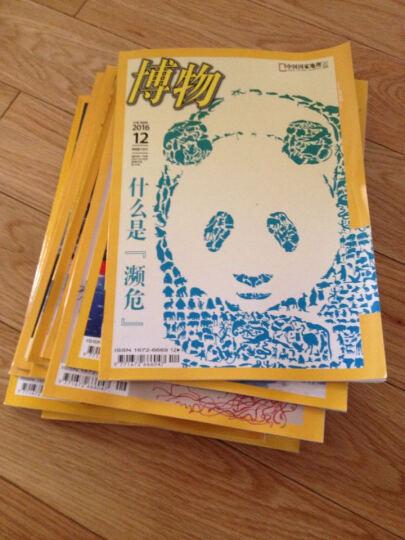 博物杂志(2016年典藏)(套装共12册) 晒单图