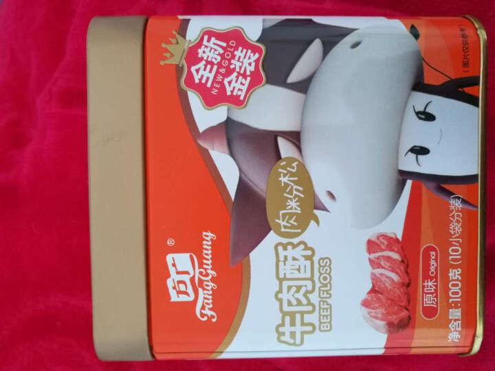 亨氏 (Heinz) 婴幼儿营养蔬菜泥-优选菜园 (辅食添加初期-36个月适用)72g*3袋 晒单图