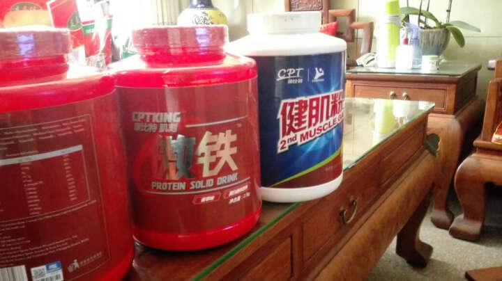 【康比特专卖店】康比特肌刻系列 增肌粉健肌粉 增重健身乳清蛋白粉 乳清蛋白450克 晒单图