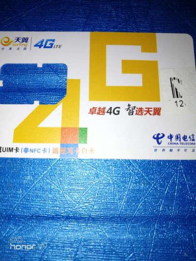 北京电信飞Young 4G纯流量云卡(激活到账100元,49元月享2G激活再送12GB,分月返!) 晒单图