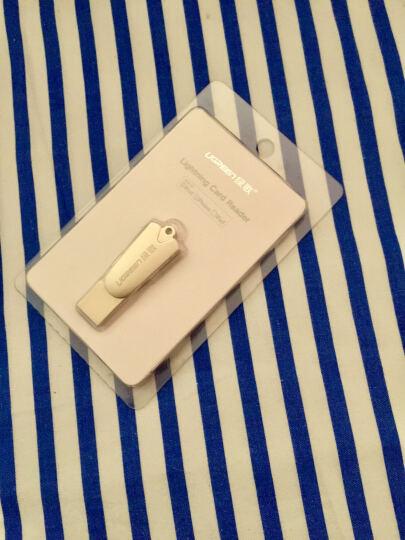 绿联 苹果读卡器 MFi认证iphone6/5s/7/ipad插卡式U盘 苹果/USB2.0手机电脑两用TF卡内存扩展容器 30699 晒单图