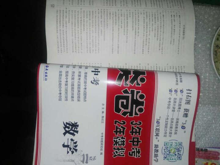 优学 2019中考专题分类卷数学语文英语真题试卷3册 中考专题知识点分类训练 晒单图