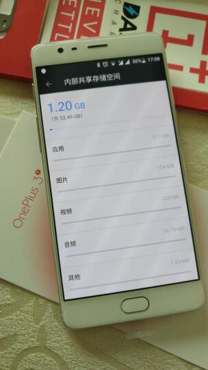 【芳纶纤维保护套装】一加手机3T (A3010) 6GB 128GB 枪灰版 全网通 双卡双待 移动联通电信4G手机 晒单图