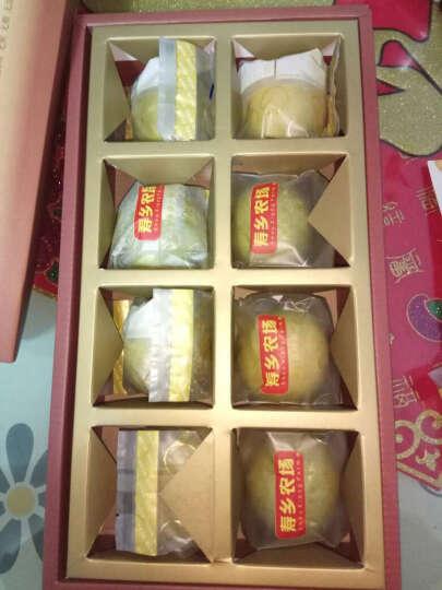 寿乡农场 罗汉果8个礼盒装  2018年新货广西特产低温脱水罗汉果茶 晒单图