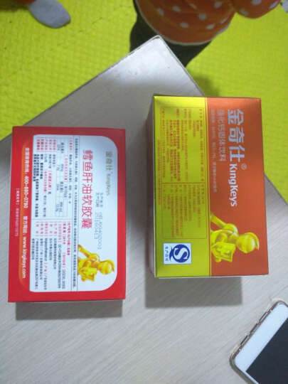 金奇仕 宝宝儿童补钙进口原料 奶香味28包 + 挪威进口鳕鱼肝油含dha及维生素AD软胶囊30粒(套装) 晒单图