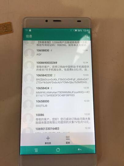 UIMI 优米 UIMI8 智能手机 全网通4G手机  双卡双待 土豪金 晒单图