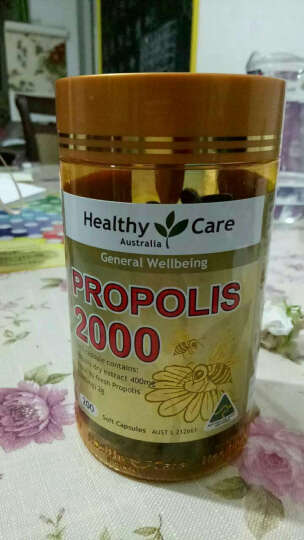 【全球购】澳洲Healthy Care 原装进口营养品成人保健 葡萄籽300粒 晒单图