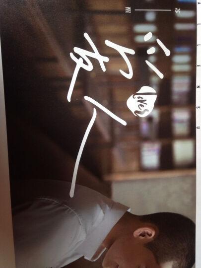 苏醒 / 爱人/LOVER 晒单图