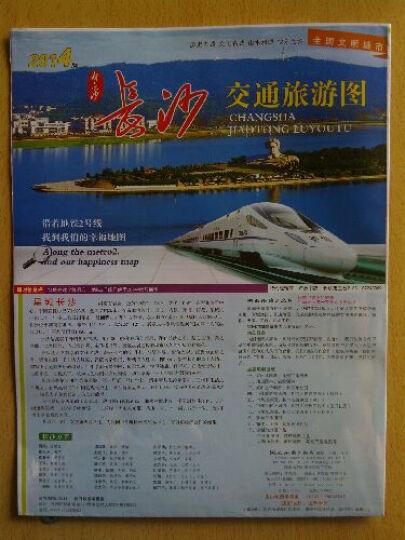 长沙市地图新版 湖南长沙旅游交通地图 公交线路 旅游景点 晒单图