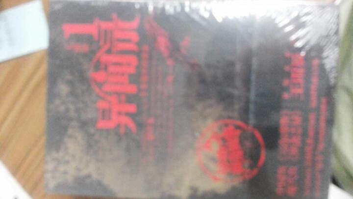 异闻录(套装共3册) 晒单图