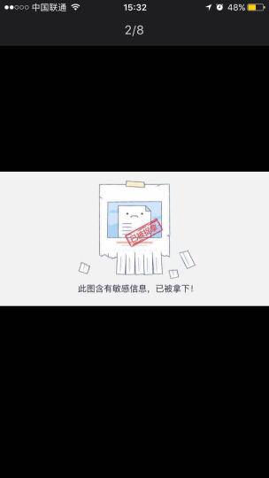花王(KAO)蒸汽眼罩(柚子香味)14片装 【日本原装进口】 晒单图