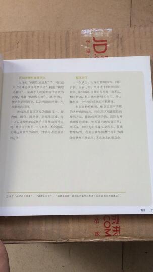 吴若石足健系列(2):吴若石简易足部健康法(新版) 晒单图