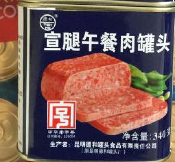 云南特产 德和宣威火腿午餐肉罐头340g 晒单图