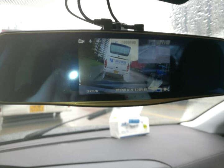 任e行P9双镜头5.0英寸电子狗行车记录仪倒车影像停车监控大广角高清1080P夜视车载 7英寸双镜头倒车影像导航一体机标配无卡 晒单图