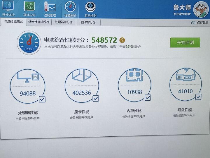 七彩虹(Colorful)GTX1080Ti Founders Edition-11GD5X  1480-1582MHz/11Gbps GDD5X 352bit游戏显卡 晒单图