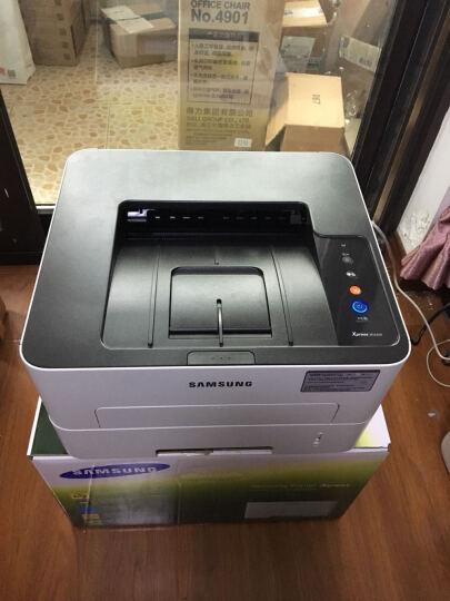 三星(Samsung) SL-M2626D 黑白激光双面打印机 可享3年原厂上门保修服务 晒单图