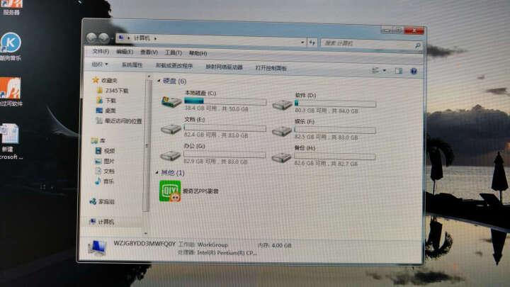 飞利浦(PHILIPS)21.5英寸 一体电脑(奔腾N3540 4GB DDR3内存 500GB DOS WiFi)16:9全高清 显示屏A222C6WHW  晒单图