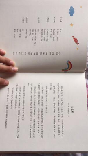 诗 读给孩子的散文2本精装 儿童图书 很喜欢书的内容,书的排版,