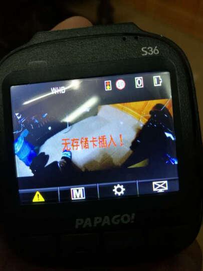 PAPAGO趴趴狗 S36 WiFi无线升级版行车记录仪 无屏幕迷你隐藏式1080P高清夜视增强记录仪 晒单图