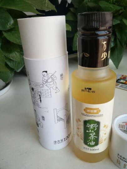 岁岁康 茶籽油茶油 婴儿食用油婴幼山茶油色拉油 100ml护肤茶油 晒单图