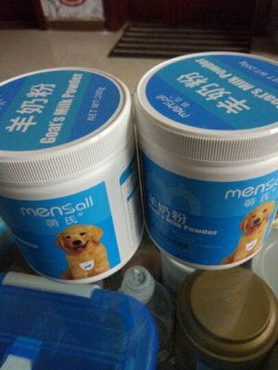 萌氏(Mensall)宠物羊奶粉狗狗奶粉幼犬幼猫哺乳期营养奶粉200g 晒单图