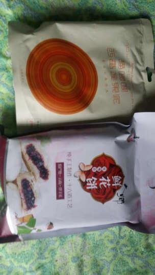 猫哆哩 云南特产酸角糕 好吃的零食小吃孕妇食品喜糖甜角果脯糖果 酸角糕500g+西番莲果糕400g 晒单图