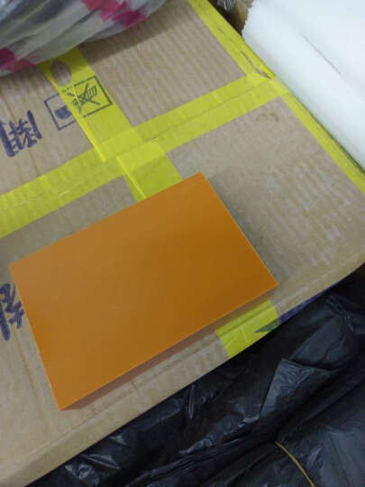 圣吉利 橘红色电木板 胶木板 绝缘板 材料加工切割 300*300*5.0m 晒单图