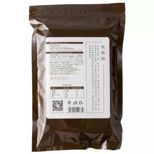 五分文 香菇干货小香菇冬菇 花菇78g/罐 晒单图