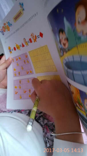 幼狮童书4册好宝宝看图编故事会变的风筝 奇特的窗玻璃 雪娃娃不见了 可爱的小蝴蝶 晒单图