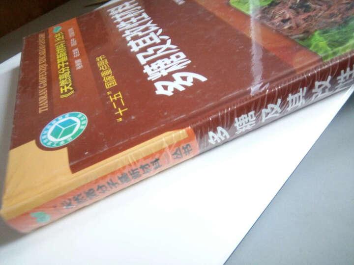 天然高分子基新材料丛书:多糖及其改性材料 晒单图