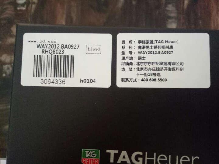 泰格豪雅(TAG Heuer)瑞士手表 竞潜男士系列机械表WAY2012.BA0927 晒单图