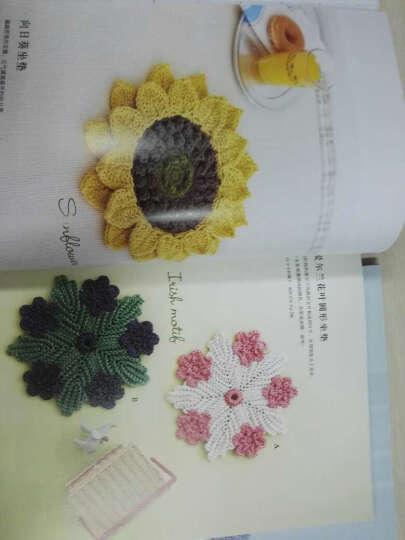 钩编日系花朵坐垫2 晒单图
