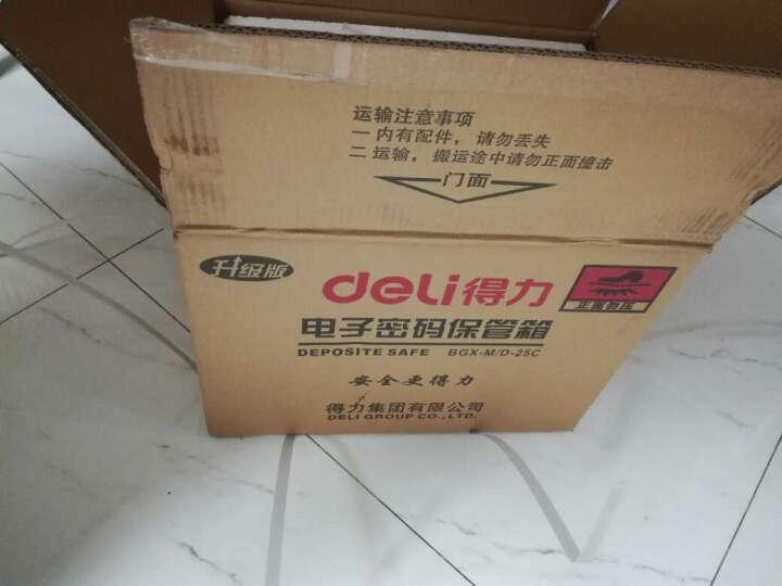 得力(deli)锐剑系列小型入墙入柜保管箱 高25cm办公家用密码保管柜 92620 晒单图