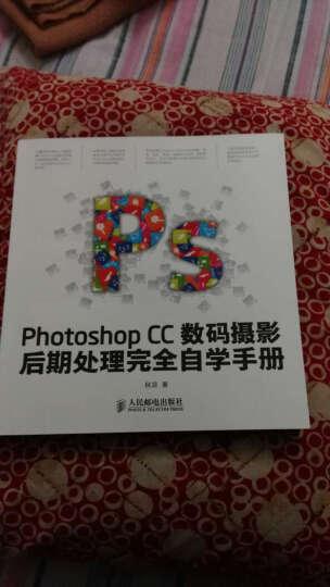 Photoshop CC数码摄影后期处理完全自学手册 晒单图