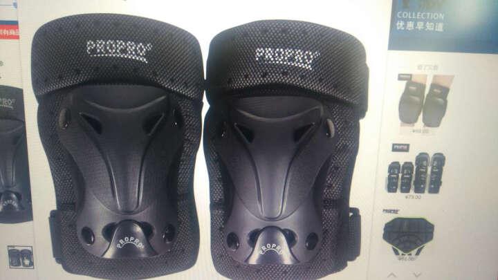 PROPRO 运动护具6件套 轮滑雪套装成人青少年儿童护膝护肘护手掌轮滑护具 黑色 S(建议体重95斤以内) 晒单图