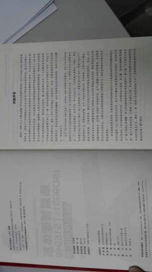 质量管理体系ISO9001&TS16949最新应用实务(白金升级版) 晒单图