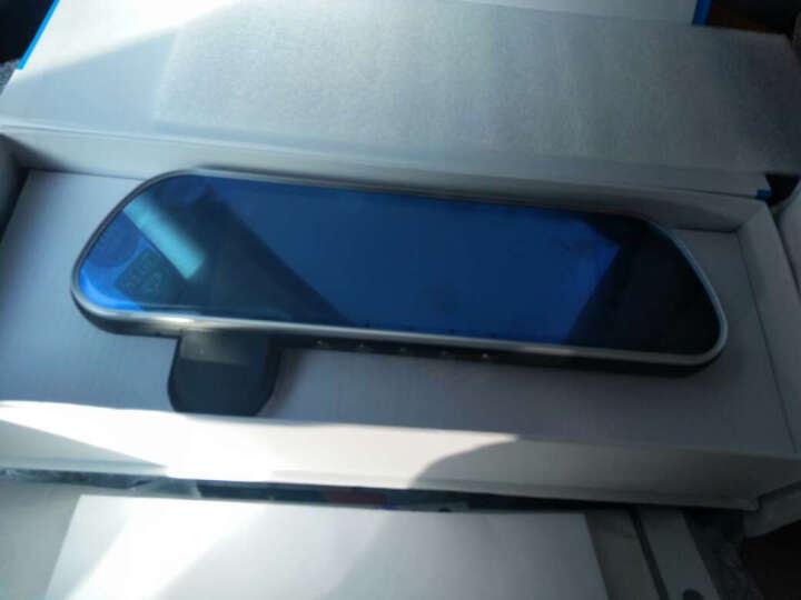 ?凌度 智能行车记录仪 高清夜视 前后双镜头倒车影像 车载后视镜导航 电子狗预警测速仪一体机 4G云 7吋星光夜视ADAS+无卡(套餐二) 晒单图