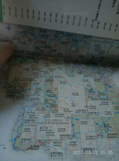 目击者旅游指南:自驾游德国 晒单图