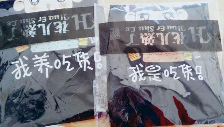 一寸相思2017情侣装夏装短袖T恤女吃货单件纯棉卡通印花学生宽松 黑色短袖+黑色短裤 女M (建议95-115斤穿) 晒单图