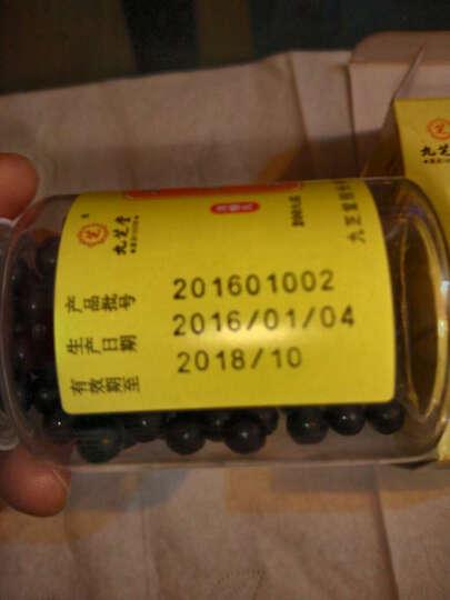 九芝堂 逍遥丸200丸浓缩丸 养血调经 月经不调 5盒疗程装 晒单图