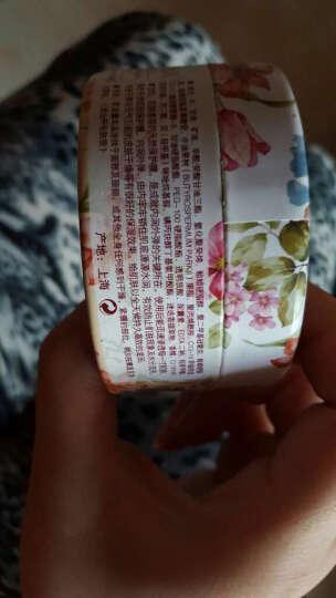 上海 老国货 女人雪花膏80g 滋润补水保湿面霜护肤化妆品 上海女人牡丹精油雪肤营养雪花膏 晒单图