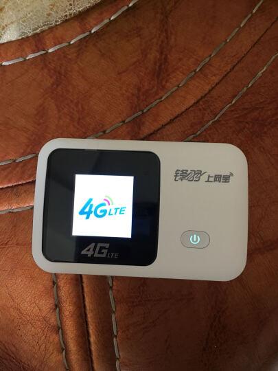 锋羽 【以换代修+流量卡】L529C 4G无线路由器全网通3G车载随身wifi电信移动联通 加强版彩屏  联通3G4G移动4G电信2G3G4G 晒单图