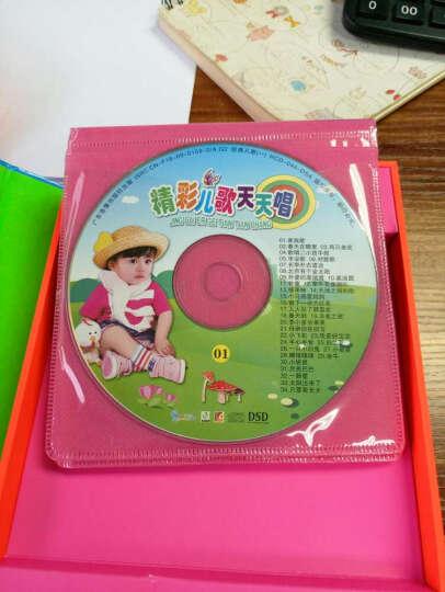 精彩儿歌天天唱(10CD) 晒单图