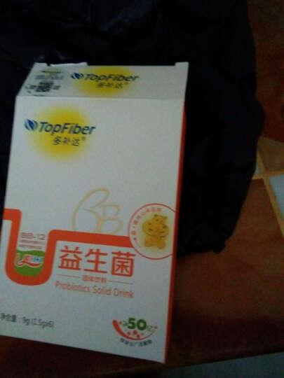 多补达 益生菌 丹麦科汉森 BB-12 儿童营养补充剂 1.5g*6条装 多补达 BB-12益生菌6条装 晒单图
