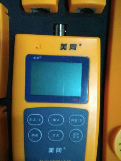 福禄克(FLUKE)F101Kit 升级版掌上型数字万用表 智能磁性挂带多用表 自动量程 仪器仪表 晒单图