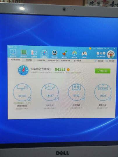 戴尔(DELL)灵越AIO 23.8英寸一体机台式电脑(i5-7200U 8G 1T 2G独显 WIFI 三年上门 IPS屏 无线键鼠) 晒单图